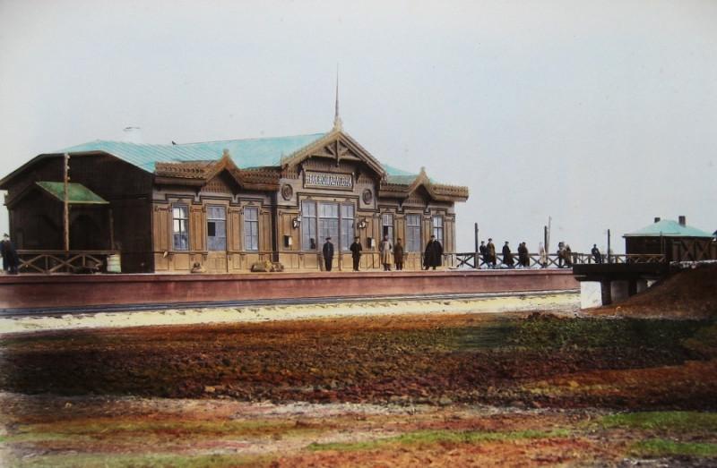 Станция Краснопавловка