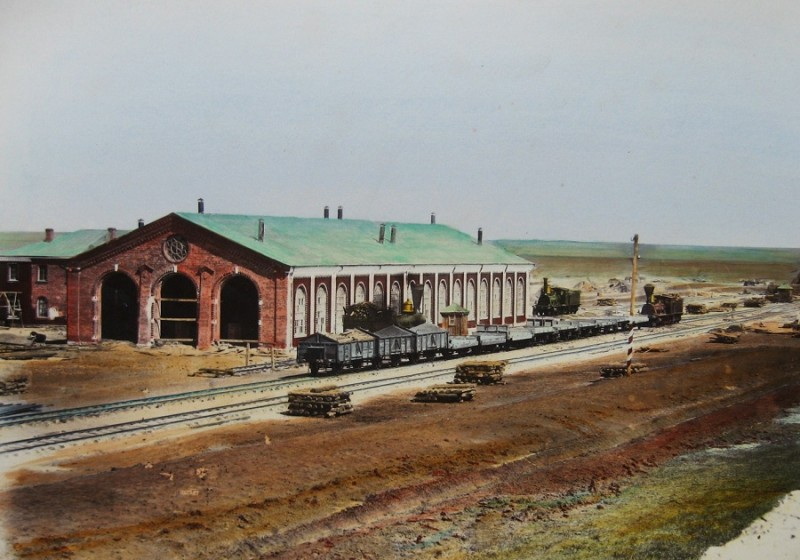 Станция Лозовая