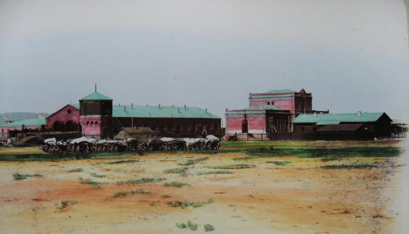 Станция Славянск