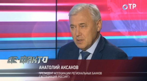 2014-11-11-Aksakov-otv