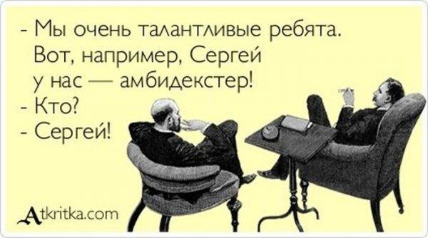 Problema_zasorenija_russkogo_jazyka