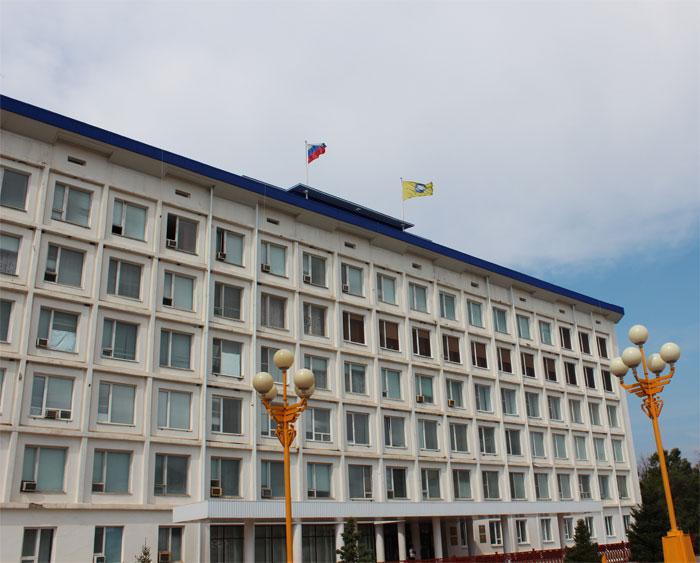 Здание Администрации. Калмыкия