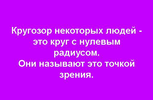 to4ka_zrenia-1