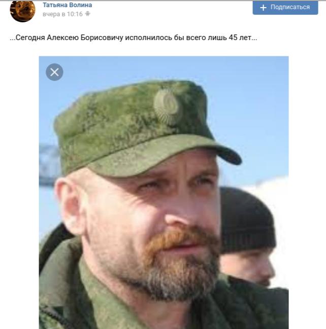 Mozgovoj -2