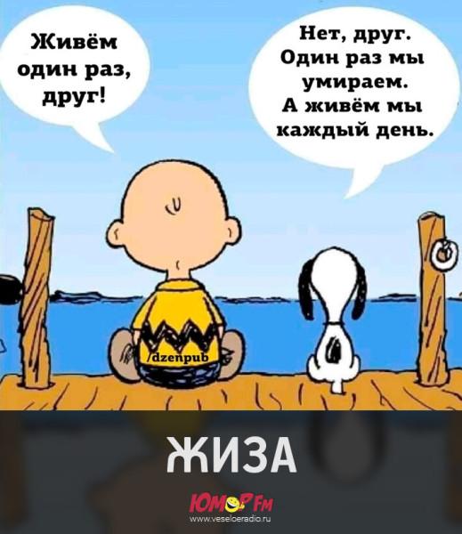 odin_raz -1