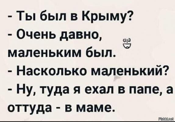 krym -1