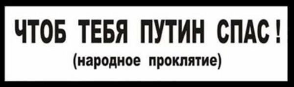 prokljztie -1