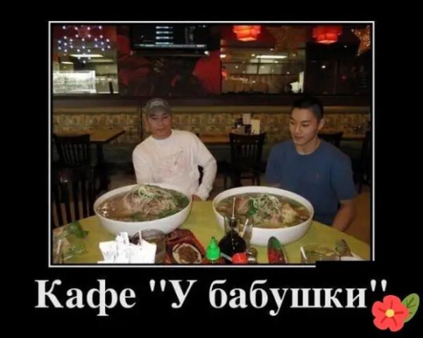 kafe-u-babushki