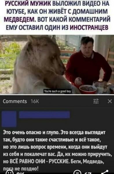 russkie-1