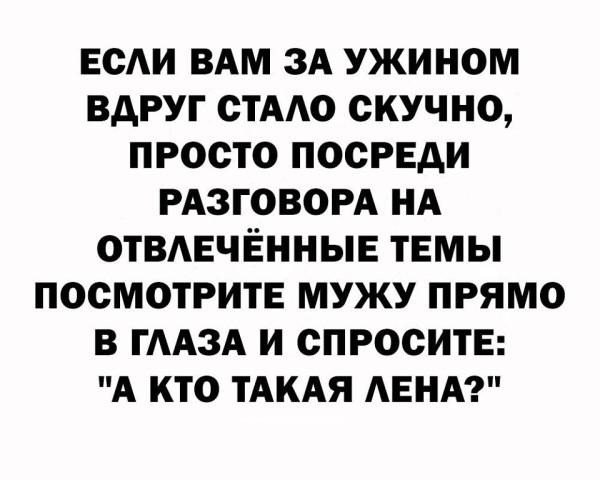 kto=takaja-1