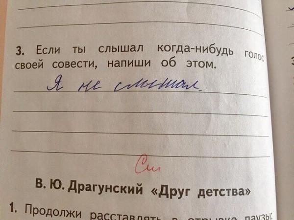 sovest-1