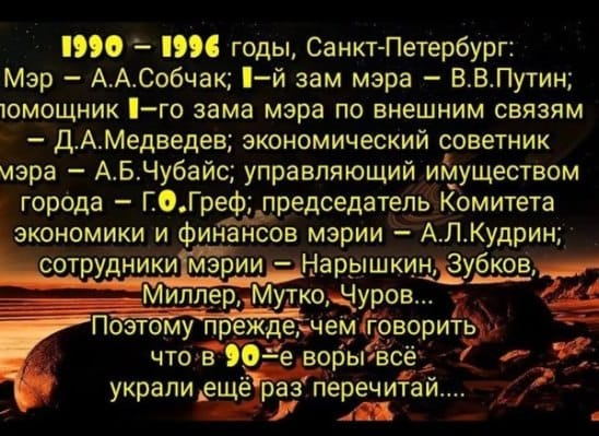 1990-96-1
