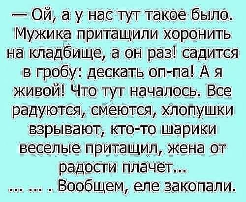 pohorony-1