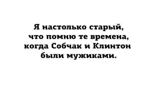 staryj  -1