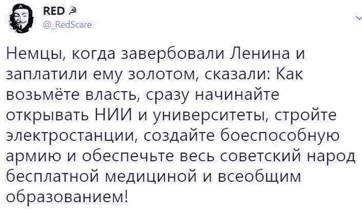 lenin  -1