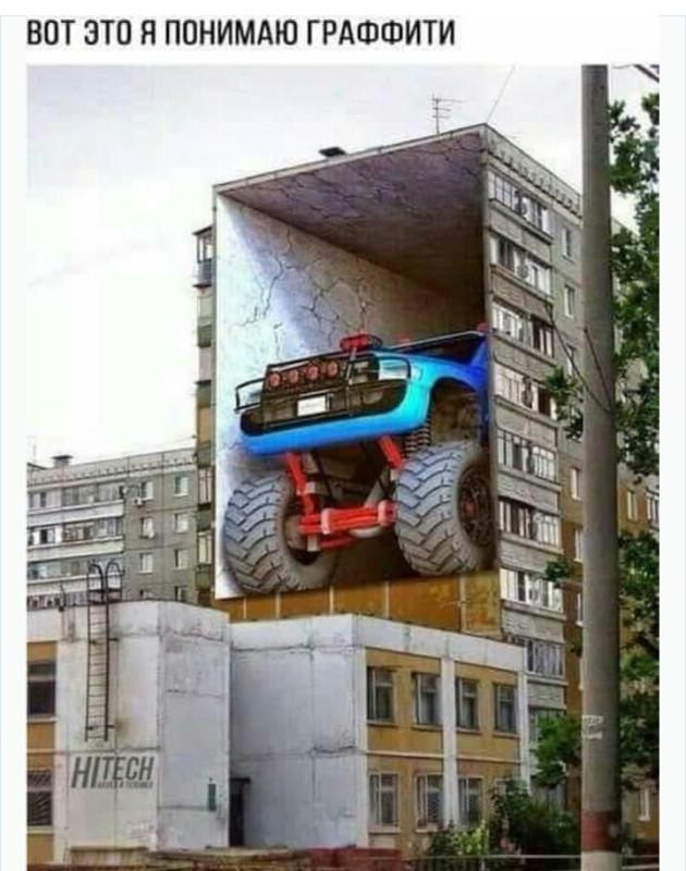 graffity  -1