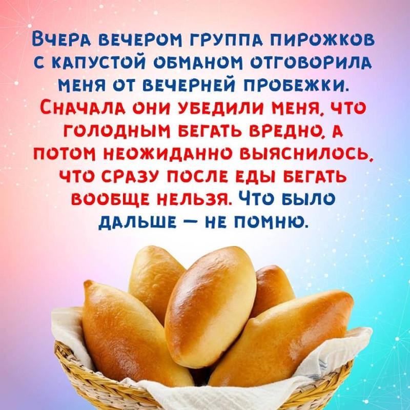 pirozhki  -1
