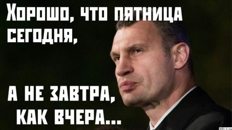 pjatica -1