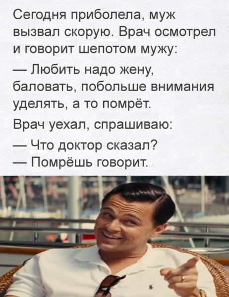 pomresh  -1