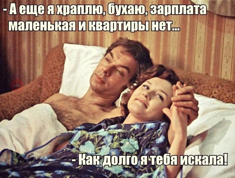 Moskva_slezam  -1