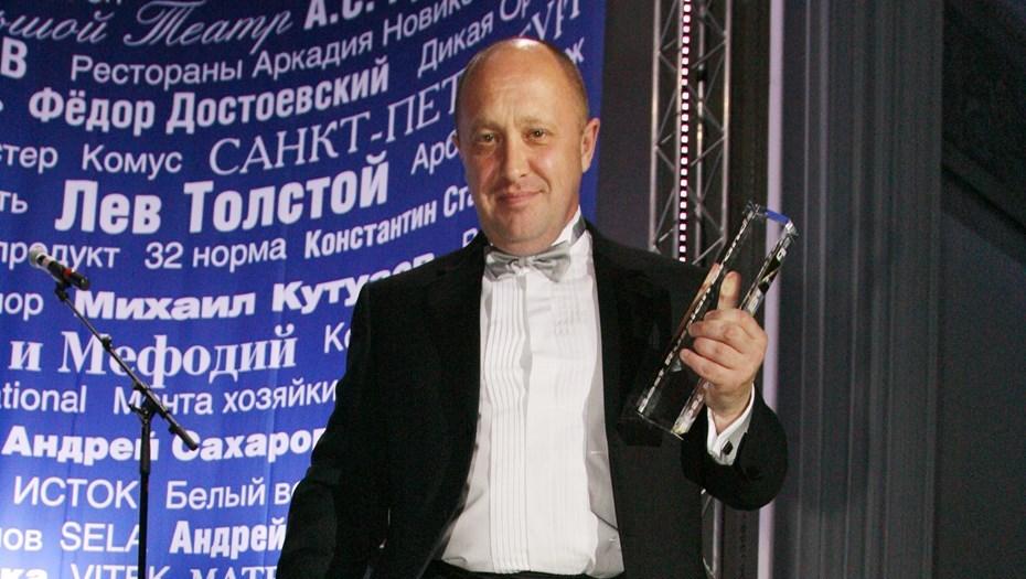 ФБК споткнулся о патриотизм Евгения Пригожина