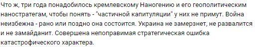 Гиркин Стрелков
