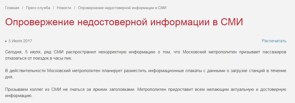 навальный врет