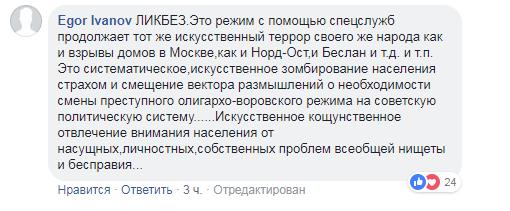 devushku-viebal-suki-russkie-huesoski-vorovskie-serial