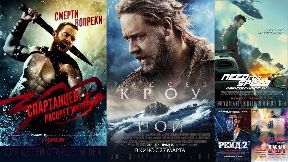 Смотреть онлайн или скачать фильмы 20162017 новинки кино