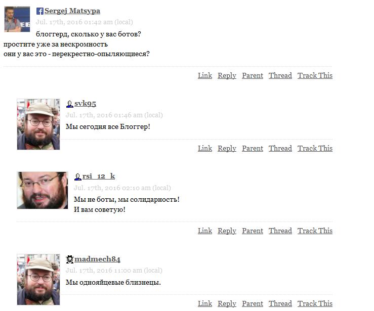 blogerboty