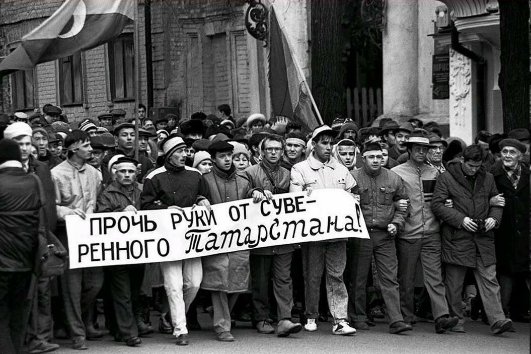 Татарстанские сепаратисты требуют независимости, начало 1990-х