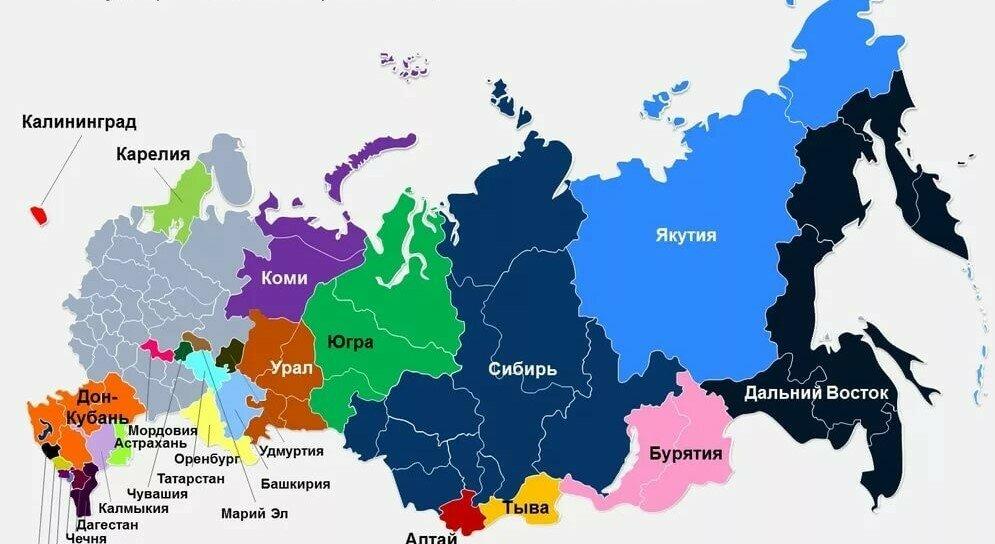 Регионы РФ желавшие обрести независимость