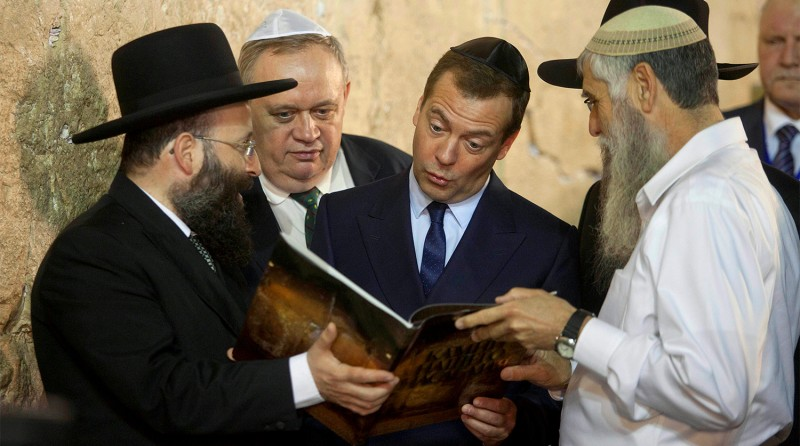Дмитрий Медведев и еврейские раввины
