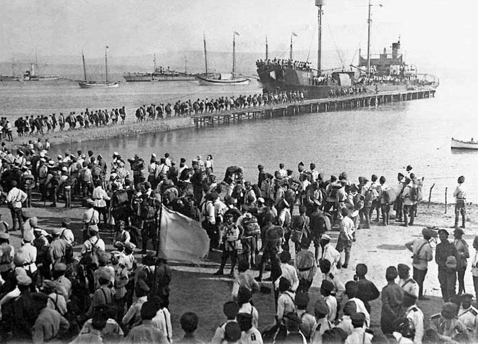 Эвакуация белых из Крыма. 1920-е гг.
