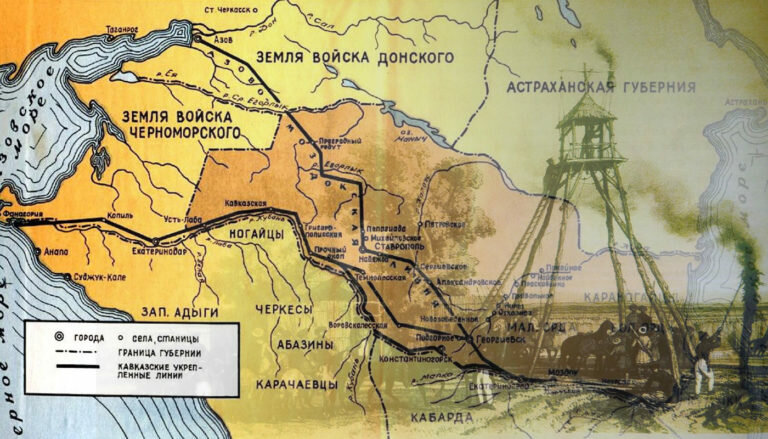 Азово-Моздокская линия на рубеже 18 и 19 вв
