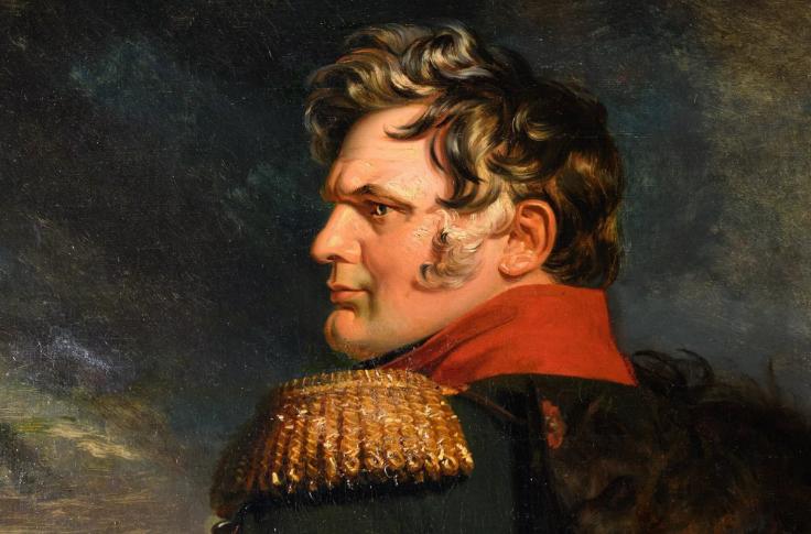 А.П. Ермолов (1777-1861 гг)