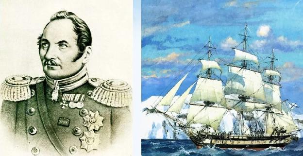 немец Ф. Ф. Беллинсгаузен - один из первооткрывателей Антарктиды