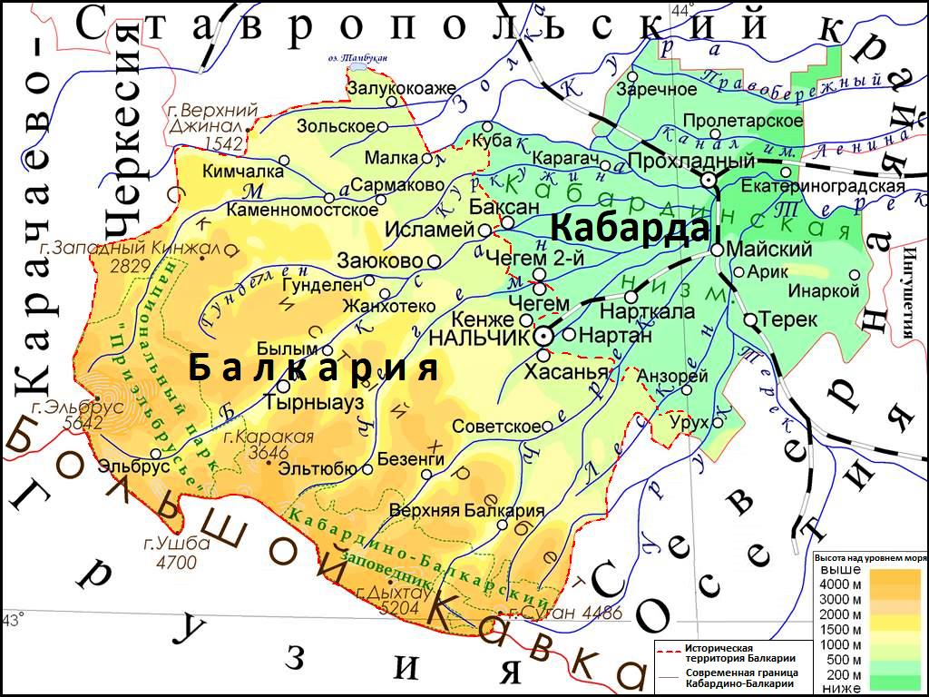 Карта исторического региона Балкарии (изображение взято из открытых источников)