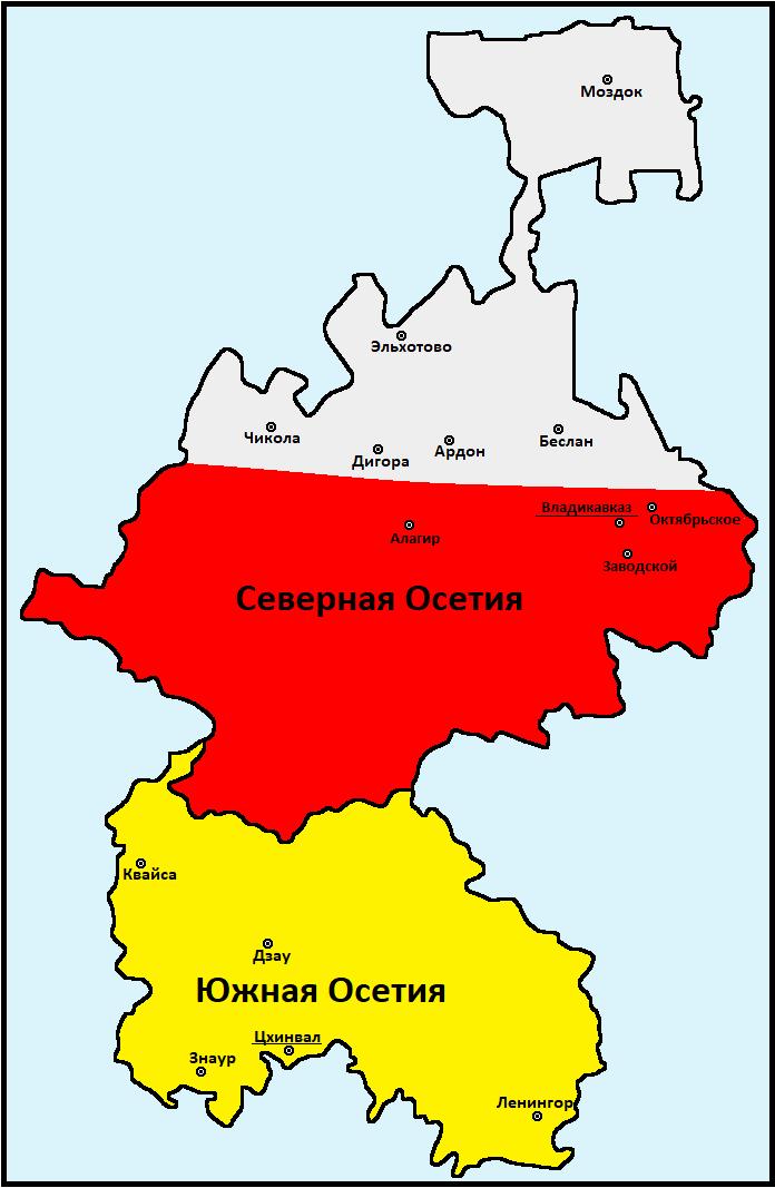 Карта Северной и Южной Осетии (карта исторического региона Балкарии (изображение взято из открытых источников)