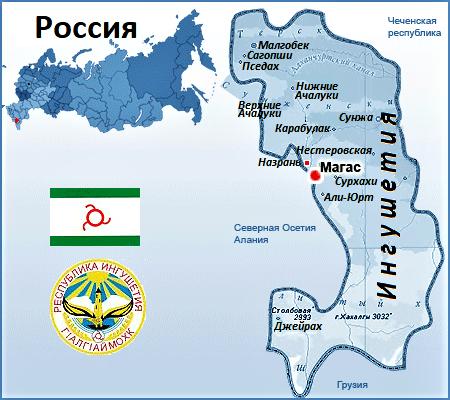 Ингушетия - самая первая республика Северного Кавказа, которая добровольно вошла в состав России (карта исторического региона Балкарии (изображение взято из открытых источников)