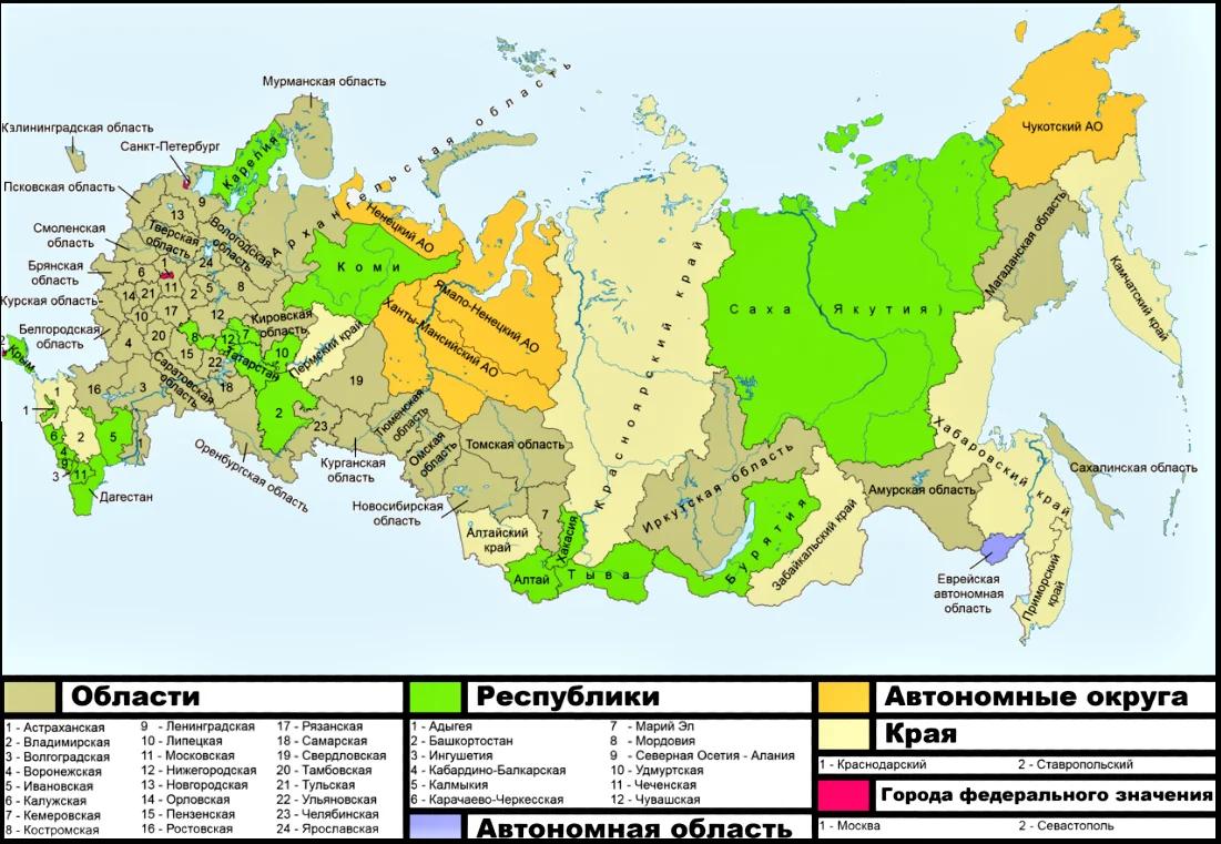 Административная карта России (карта взята из открытых источников и оцифрована автором)