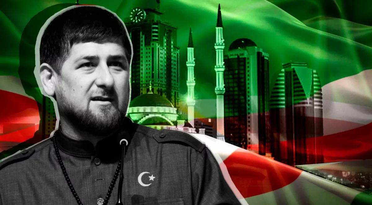 Рамзан Кадыров (изображение взято из открытых источников)