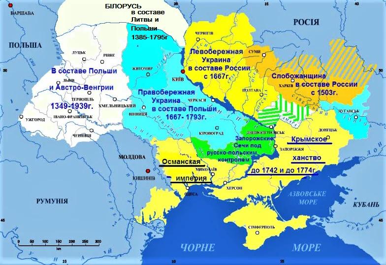 В середине 16 века у двух славянских народов стали возникать самоидентификация как отдельного этноса, так появились украинцы и белорусы. (изображение взято из открытых источников)