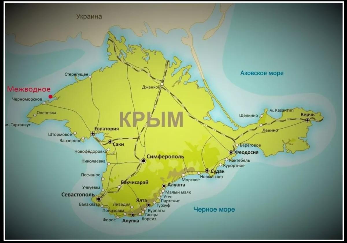 Карта Крыма (изображение взято из открытых источников)