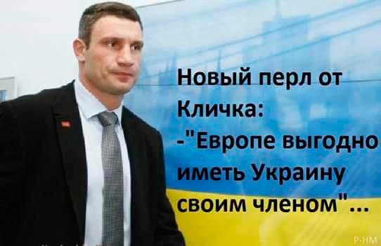 Украина член pic s