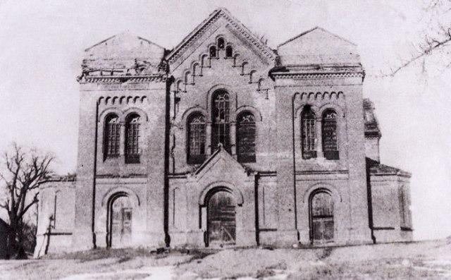 костел1930-ые