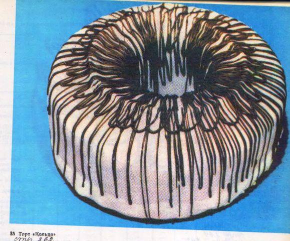 торт крещатик фото