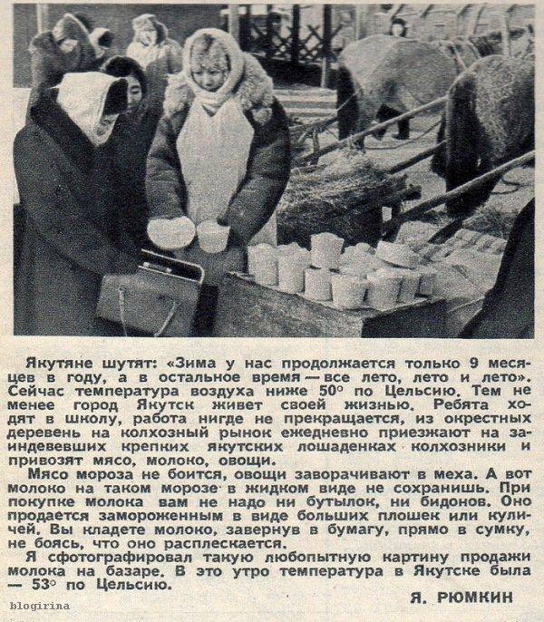 Огонек (январь,1956 год