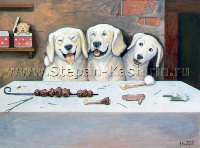 Собаки за столом(30x40см)