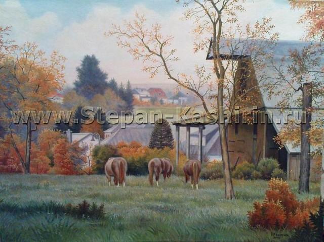 Ферма (Люксембург)